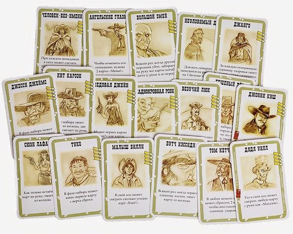 карты игра Бэнг