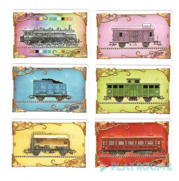 «Ticket to ride» («Билет на поезд») карточки