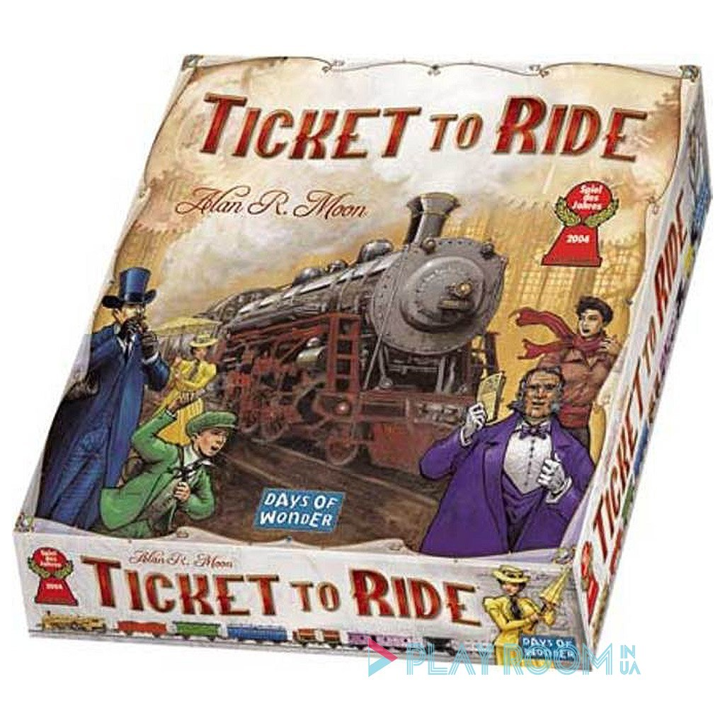 «Ticket to ride» («Билет на поезд»)