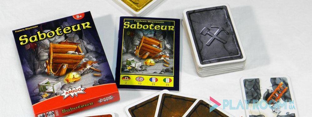 Комплектация настольной игры Саботер