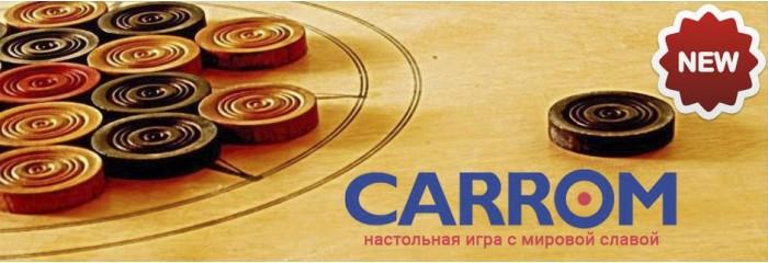 Карром