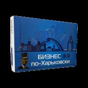 Бизнес по харьковски