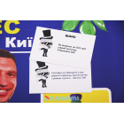 Бизнес по киевски
