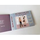 Чековая книжка для влюбленных