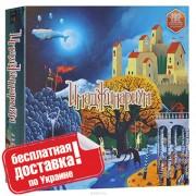 Имаджинариум игра