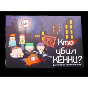 Игра Кто убил Кенни