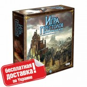 Игра Престолов (Game of Thrones)