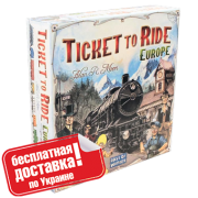 Ticket to Ride: Europe (Билет на поезд: Европа)