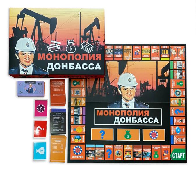 Монополия Донбасс