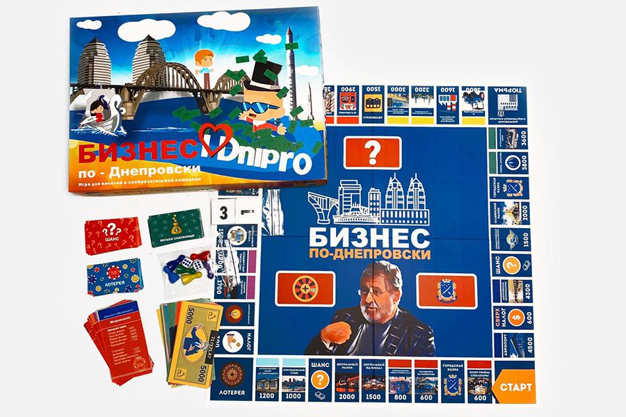 Бизнес по днепровски игра