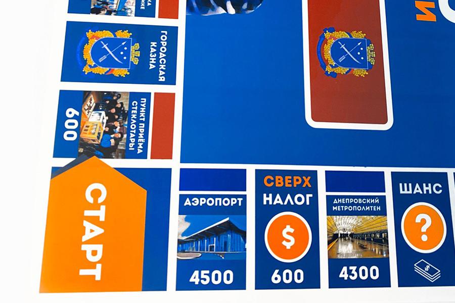 Бизнес по-днепровски игровое поле