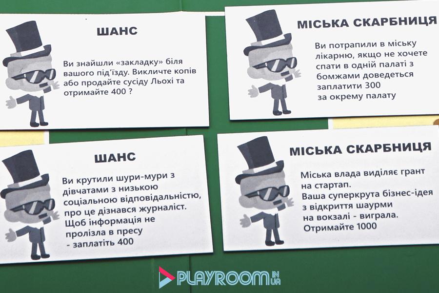 Полтавская монополия