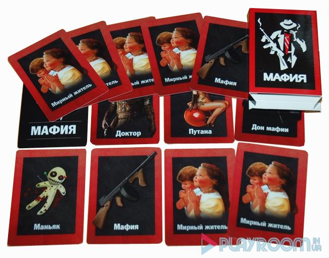 Мафия игра карточная