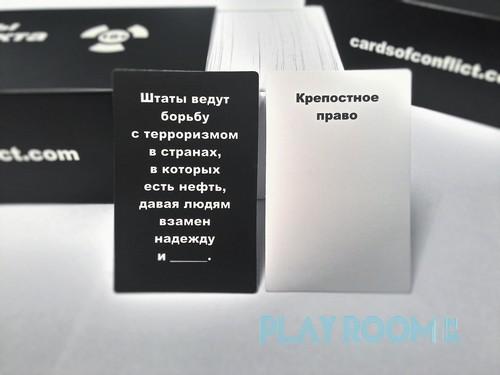 Карты конфликта игра