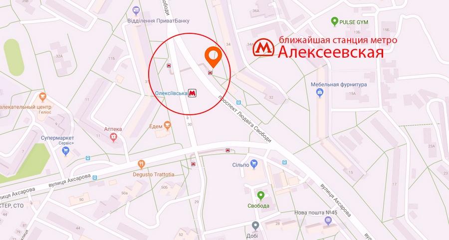 Самовывоз настольных игр - Алексеевка